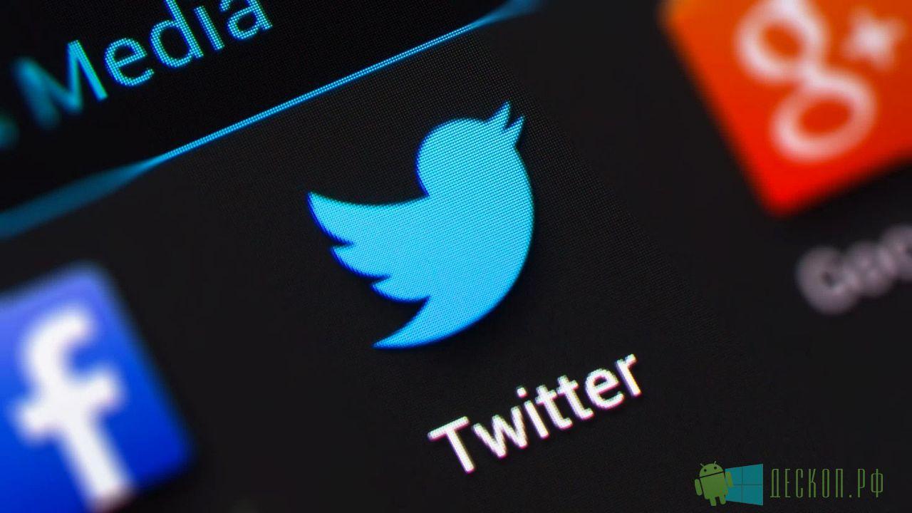 Twitter вводит новый запрет по публикациям сообщений