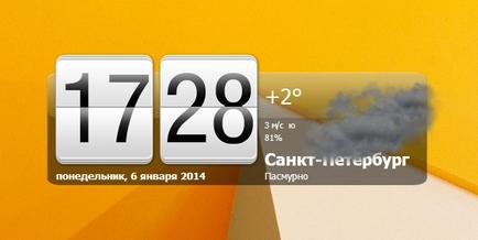 New Weather - это погодный информер с перекидными часами