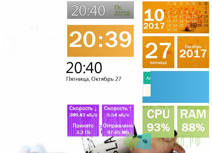 Подборка оригинальных гаджетов в стиле Windows 8