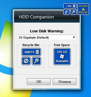 HDD Companion
